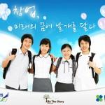 한국창업경영연구원