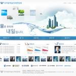 한국물학술단체연합회