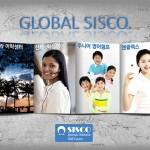 글로벌시스코