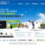 2012생활체육골프레저산업박람회