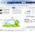 한국과학기기산업협회